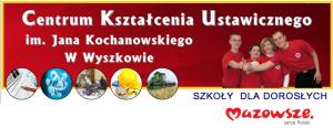 cku wyszków - Deracom - Kompu.eu - Sklep komputerowy - Sklep z zabawkami dla dzieci - Kasy Fiskalne